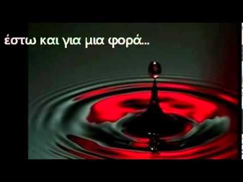 music Δημήτρης Μητροπάνος - Εγώ γιορτάζω πάντα όταν πονάω.wmv