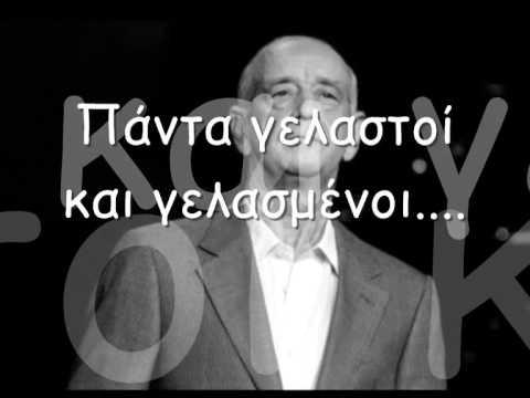 music Καλό ταξίδι κύριε Δημήτρη Μητροπάνο.....wmv