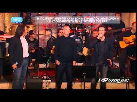 music Για να σ εκδικηθώ - Μητροπάνος- Κότσιρας- Μπάσης