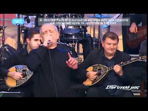 music Άκου Δ.Μητροπάνος - Akou D.Mitropanos 8-1-2012