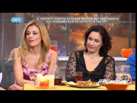 music Εφάπαξ - Γιάννης Κότσιρας