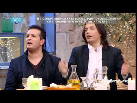 music Ρόζα Δ.Μητροπάνος - Roza D.Mitropanos 8-1-2012
