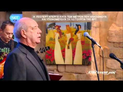 music Σαν πλανόδιο τσίρκο - Δημήτρης Μητροπάνος