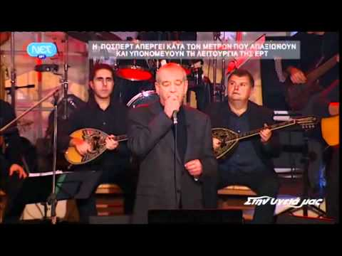 music Όταν έχω εσένα - Μητροπάνος - Otan exw esena - Mitropanos