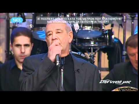music Προσωπικές οπτασίες - Μητροπάνος - Κότσιρας - Μπάσης