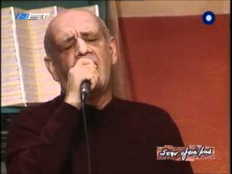 music Ο χιονάνθρωπος Δ.Μητροπάνος O xionanthrwpos D.Mitropanos