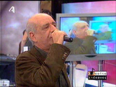 music Δημήτρης Μητροπάνος 3 σε 1 κοίτα τι έκανες