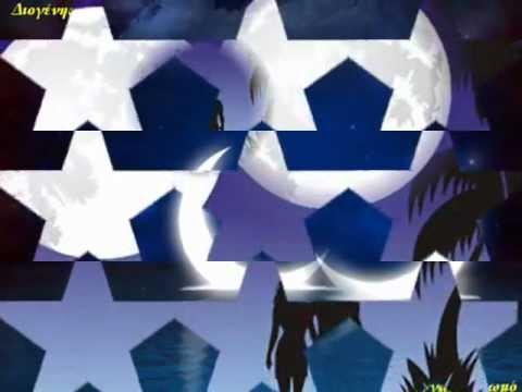 music Δίδυμα Φεγγάρια - Δημ. Μητροπάνος Αλέκα Κανελλίδου