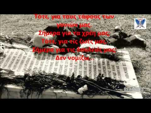music Αλκίνοος: Συγκλονιστικός για την πατρίδα Κύπρο