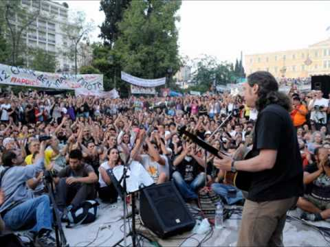 music Αλκίνοος Ιωαννίδης - Στην Κ. (Ακουστικό)