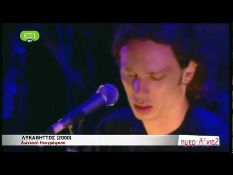 music ΚΑΘΡΕΦΤΗΣ-Αλκίνοος Ιωαννίδης