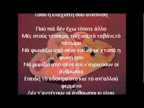 music Αλκίνοος Ιωαννίδης-Προσκυνητής(Για σένα...)