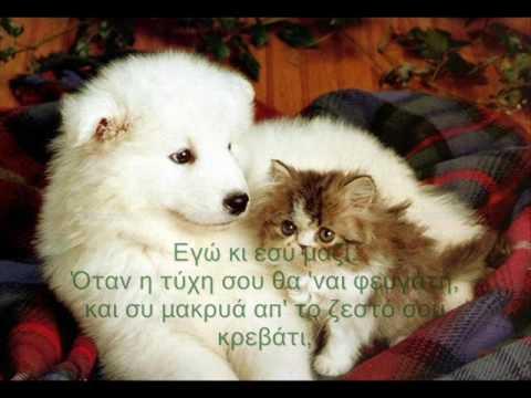 music Αλκίνοος Ιωαννίδης & Τζίμης Πανούσης_ΕΓΩ ΚΙ ΕΣΥ ΜΑΖΙ!!!