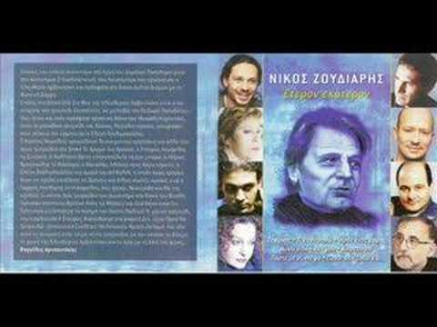 music Θάνος Μικρούτσικος & Κώστας Θωμαίδης - Ζήνωνος