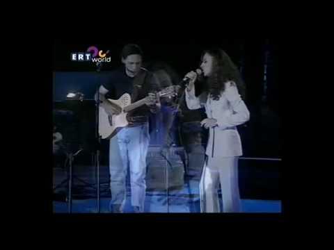 music Eleftheria Arvanitaki, Alkinoos Ioannidis - Me To Idio Mako (Otan Yiortazoun Oi Theoi, 2001)