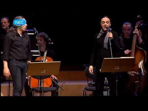 music ΠΕΡΙΜΠΑΝΟΥ-Αλκίνοος Ιωαννιδης,Βασίλης Γισδάκης