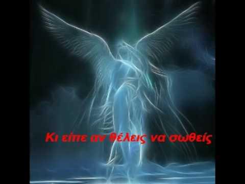 music Alkinoos Ioannidis - Kathreptis (lyrics)