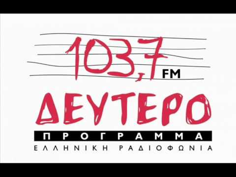 music Συνέντευξη τοῦ τραγουδιστῆ Ἀλκίνοου Ἰωαννίδη
