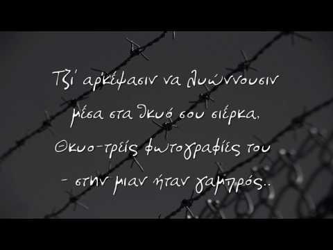 music Απουσία (Absence) - Πόλυς Κυριάκου (Polys Kyriacou)